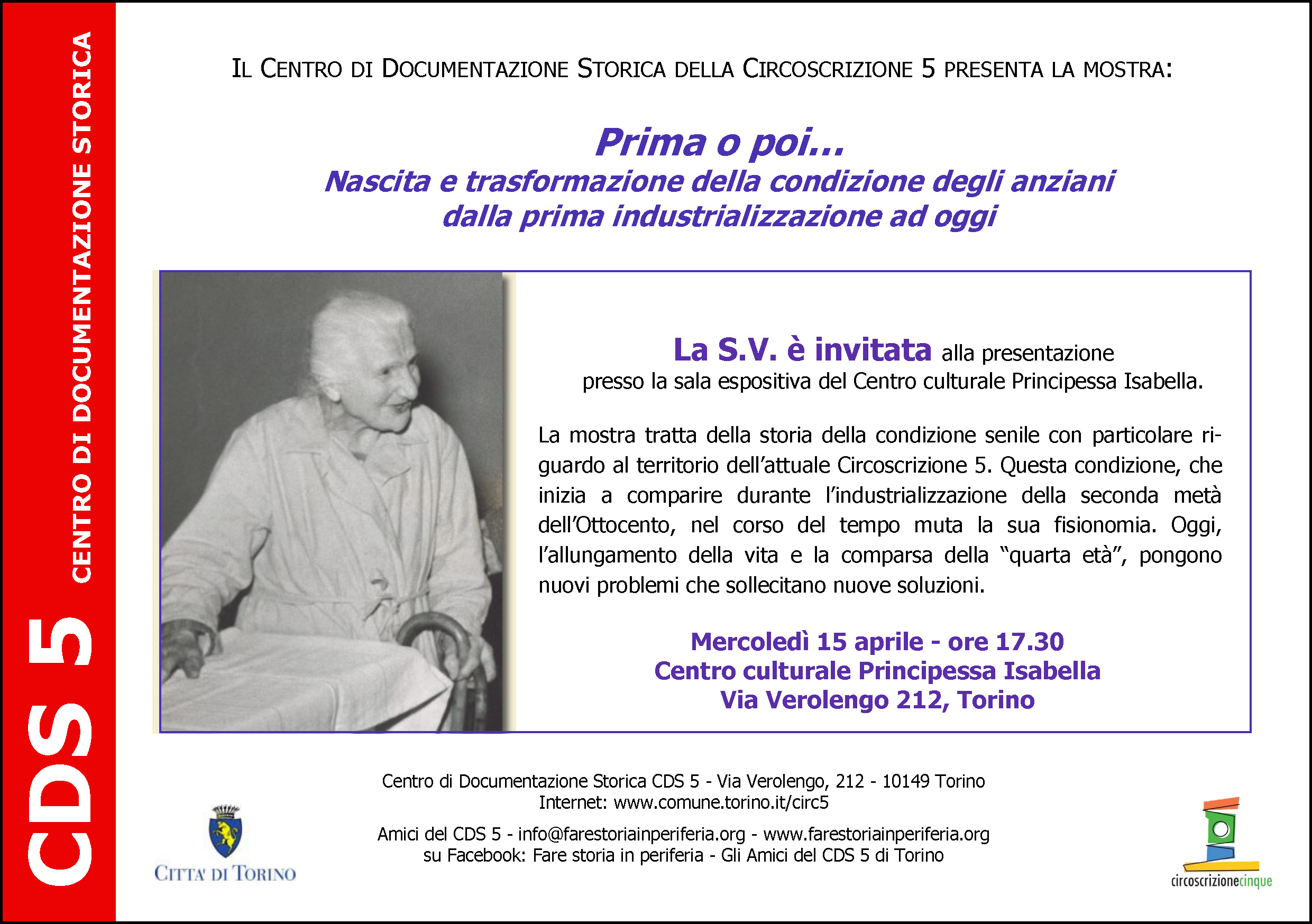 Locandina mostra CDS Prima o poi... 15 aprile 2015